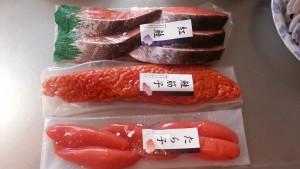 北海道 鮭 たら子 筋子