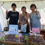 ヨガフェスタ横浜2017~めざめ玄米~Vegan Gourmet Festival